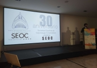 XXIII Congreso Nacional y X Internacional de la SEOC Valencia 2020